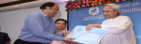 Director Terrablock Machinery Pvt Ltd receives - Certificate of Excellence in Export from Honble Chief Minister